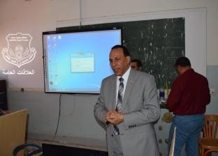 تدريب 193 معلما من المرحلة الثانوية بجنوب سيناء على النظام الجديد