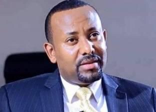 عاجل| مقتل عدة أشخاص في انفجار استهدف مؤيدي رئيس وزراء إثيوبيا