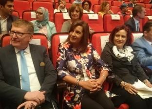 """""""الاتحاد الأوربي"""": أطفال مصر وشبابها أحد أهم ثروات البلاد"""