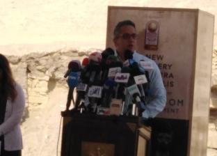 وزير الآثار: 30 سفيرا شاركوا في الإعلان عن اكتشاف مقبرة سقارة الجديدة