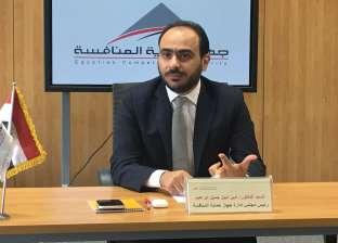 """""""المنافسة"""": مستمرون في مواجهة أي ممارسات احتكارية بالسوق المصري"""