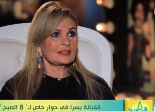 يسرا لـ رحمة خالد: أنا مؤدية.. مش مطربة
