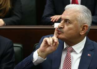 يلدريم: أقسمنا على إزالة مشكلة الإرهاب من الحياة اليومية في تركيا