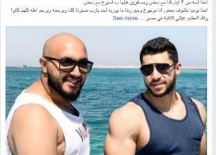 """حزنا على ضحايا """"مذبحة الرحاب"""".. سرادق عزاء على """"فيسبوك"""""""