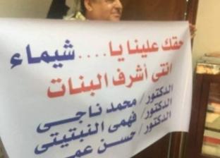 """إدارة مستشفى الحسينية تعتذر لـ""""ممرضة"""" بعد اتهامها بالسرقة: """"حقك علينا"""""""