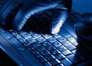 منظمات حقوقية تدعو لبنان للتحقيق في تقارير عن تجسس إلكتروني ضخم