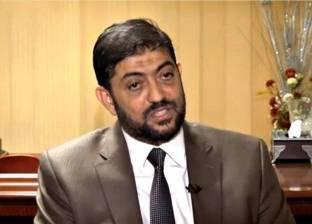 """""""الإصلاح والنهضة"""": استمرار الضربات الجوية رسالة قوية للإرهاب"""