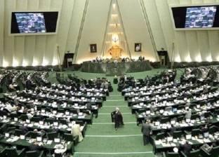 """احتجاجات في إيران بعد المصادقة على لائحة انضمام طهران لمعاهدة """"CFT"""""""