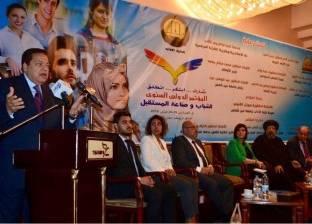 أبو العينين: شباب مصر ركيزة الوطن.. ونحن الظهير الشعبي للقوات المسلحة