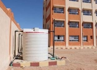 مليونا جنيه تكلفة توصيل مياه الشرب لمدارس جديدة في الغردقة