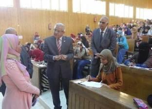 إجراءات وقائية لمراقبة امتحانات كليات جامعة المنيا