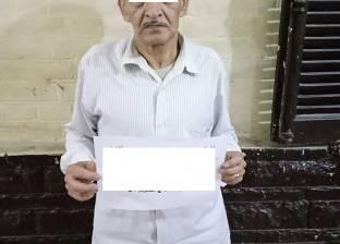 ضبط مسجون هارب من سجن وادي النطرون بأسيوط
