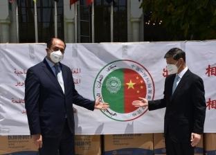 جامعة الدول العربية تتسلم شحنة كمامات طبية هدية من الصين