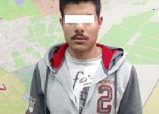 «أمن الإسكندرية» تكشف لغز مقتل شخص داخل مسكنه