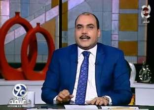 """الإعلامي محمد الباز مهاجمًا حازم عبد العظيم: """"أنت بتاع كل حد"""""""