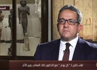 """وزير الآثار عن عمليات التنقيب في المنازل: """"وهمية وراءها دجالون"""""""