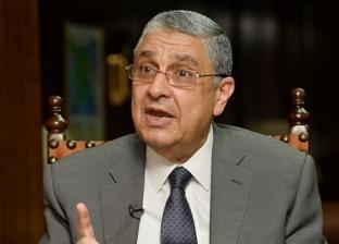 """""""الكهرباء"""": مصر تشارك بمؤتمر الطاقة المتجددة في جيبوتي"""