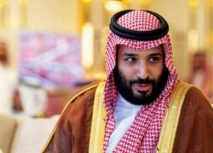 السعودية تنشئ مجلس المخاطر الوطنية برئاسة محمد بن سلمان