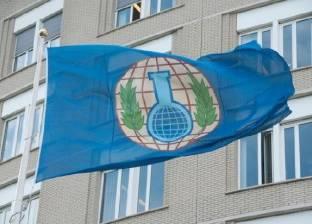 دمشق تنتقد تعزيز صلاحيات منظمة حظر الأسلحة الكيميائية