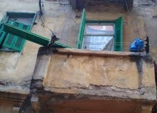 بسبب الطقس.. إصابة شخص في انهيار جزئي لعقار غرب الإسكندرية