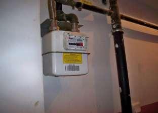 تعرف على الأوراق المطلوبة لتوصيل الغاز الطبيعي للمنازل