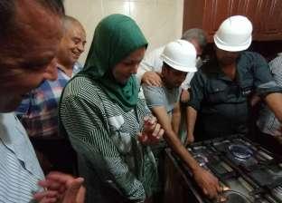 بدء تشغيل الغاز الطبيعي بالوحدات السكنية بمدينة القوصية في أسيوط