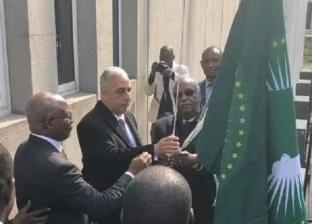 السفير المصري بالصين يشارك في مراسم رفع علم الاتحاد الإفريقي ببكين