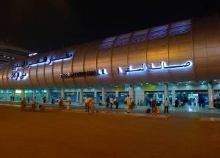 بعثة المنتخب المصري الأولمبي لكرة القدم تغادر إلى مدينة برشلونة
