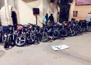 ضبط تشكيل عصابي لسرقة الدراجات البخارية في المحافظات