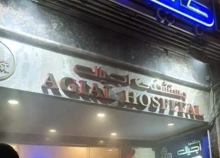 عاجل.. حريق في مستشفى خاص بالإسكندرية بطابق حضانات الأطفال