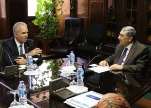 """""""الكهرباء"""": علي عبد الفتاح رئيسا للإدارة المركزية لخدمة المواطنين"""