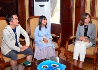 وزيرة الهجرة تشيد بجهود علماء مصر بالخارج خلال لقائها وفدا يابانيا