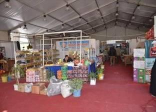 افتتاح معرض لبيع السلع الغذائية بأسعار «مخفضة» في كفرالشيخ