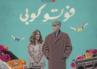 التجارب الأولى تتصدر ترشيحات مصر لـ«الأوسكار»