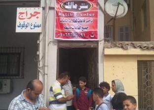 إغلاق 4 مراكز للدروس الخصوصية المخالفة وسط الإسكندرية