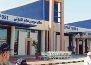 مصادر: مطار مرسى علم يستقبل أولى رحلات الخطوط الألمانية غدا