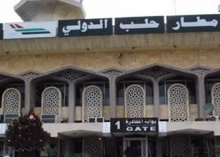 عاجل| الاحتلال يستهدف موقعا للجيش السوري شمال مطار حلب