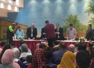 بالصور| نادي القضاة يكرم حفظة القرآن ومتفوقي الثانوية والجامعات