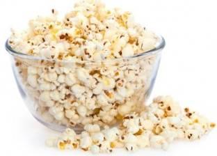 """تاريخ ظهور """"الذرة المحمصة"""" التي أصبحت وجبة خفيفة يحبها كثيرون"""