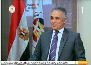 عاجل| الهيئة الوطنية للانتخابات: مؤتمر صحفي الرابعة عصر اليوم