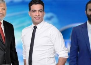 """تغطية خاصة لمبارة الأهلي والترجي التونسي على """"الفضائية المصرية"""""""