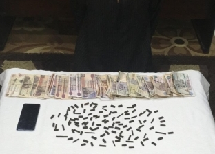 القبض على عاطل يتاجر في المواد المخدرة بالمنصورة