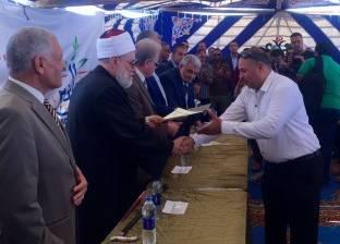 علي جمعة يشهد حفل توزيع الأرباح في مشروع تسمين اللحوم بجنوب سيناء