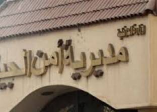 """إخلاء سبيل أمين شرطة متهم بقطع """"عقلة إصبع"""" محتجز في قسم بولاق الدكرور"""
