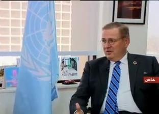 """""""الأمم المتحدة"""": الاقتصاد المصري يسير في الاتجاه الصحيح"""