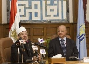 وزير الأوقاف: تصرفات التيارات الإرهابية أبعدت بعض الشباب عن الدين