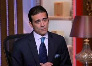 طارق جميل سعيد: 50% من بلاغات التحرش كيدية