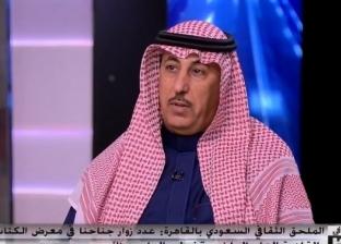 دبلوماسي سعودي: نتيح لزوار جناحنا في معرض الكتاب حياكة كسوة الكعبة