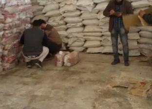 ضبط أرز هندي داخل مركز لتعبئة وتغليف السلع المصرية
