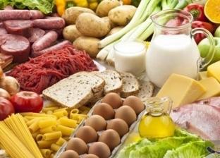 دراسة أسترالية تكشف عن أطعمة تطيل العمر